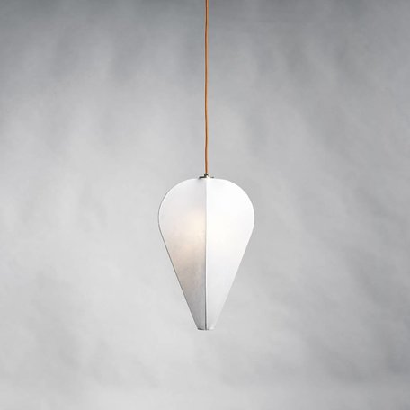 Upside Down Cocooning Lamp