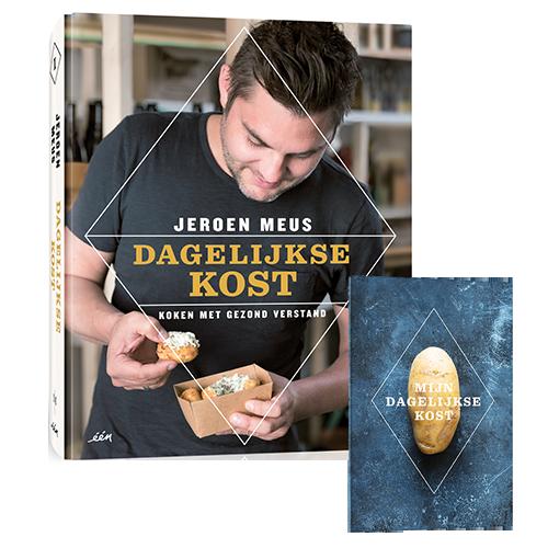 Jeroen Meus