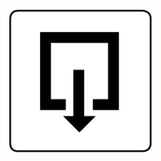 Pikt-o-Norm Veiligheidspictogram uitgang binnen-draaiend