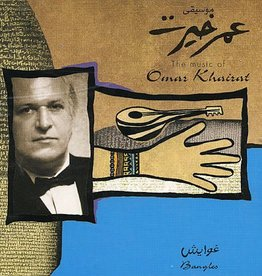 CD The music of Omar Khairat - Bangles