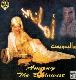 """CD Amany """"Amany & the Badawist"""""""