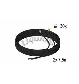 LiquidSi Топливная линия