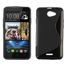 Zwart S-design TPU hoesje HTC Desire 516