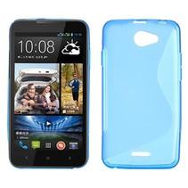 Blauw S-design TPU hoesje HTC Desire 516