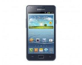 Samsung Galaxy S2 Plus hoesjes