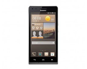 Huawei Ascend G6 hoesjes