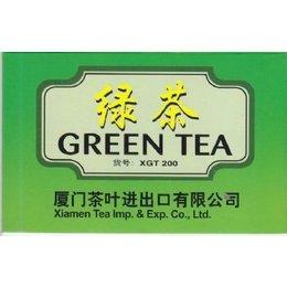 Xiamen Green Tea