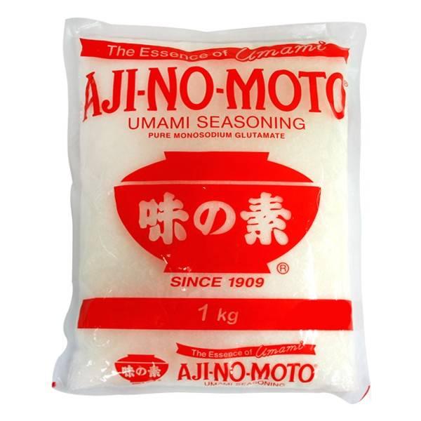 Tokogembira Ajonomoto Flavour Enhancer 1kg Tokogembira Nl