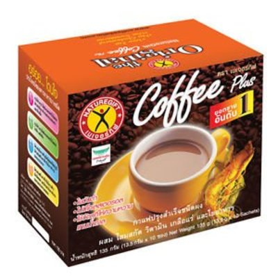 Coffee Plus Nature Gift No. 1