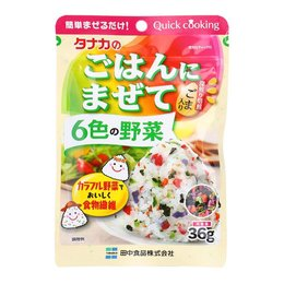 Seasoning Powder For Rice