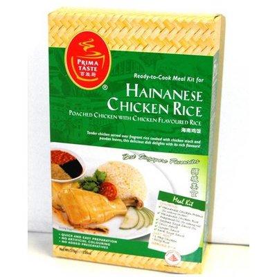 Prima Taste Hainanese chicken rice retail