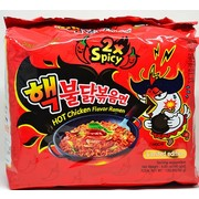 Samyang 2x Spicy HOT Chicken Flavor Ramen 5-pack