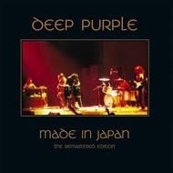 EMI Records,  DEEP PURPLE - MADE IN JAPAN (2 CD Set)