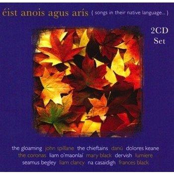 EIST ANOIS AGUS ARIS - VARIOUS ARTISTS (2 CD Set)