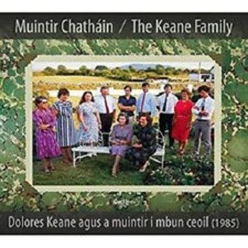 THE KEANE FAMILY - THE KEANE FAMILY (CD)