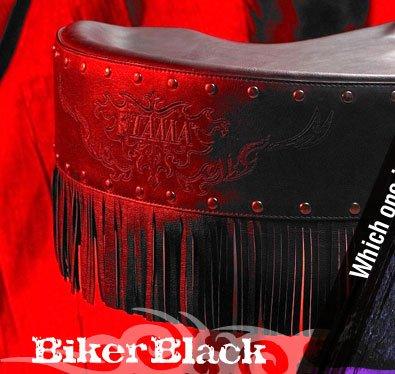 Tama HT530E5  Drumhocker Breite Fahrer Bike Trio Drum Hocker Limited Edition