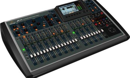 Digital-Mixer