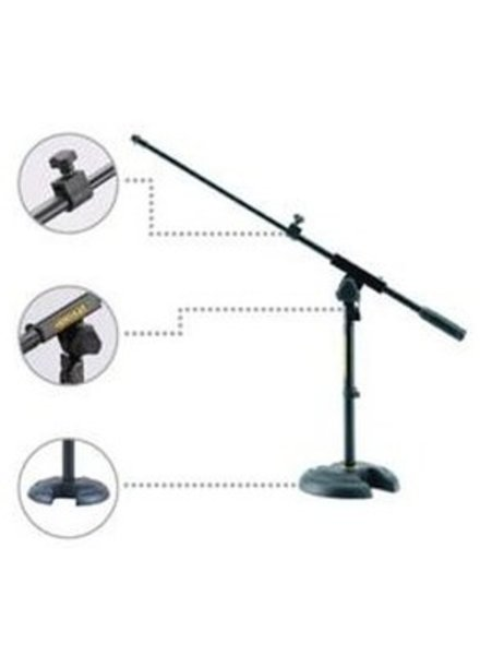 Hercules stands MS-120B  Microphone stand with boom low boomstand