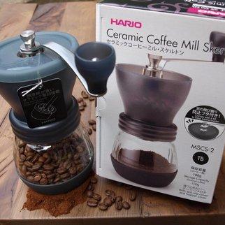 COFFEE GRINDER HARIO Skerton