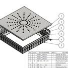 Versandmetall Cadre de l'égout variable 70-95mm, en aluminium, avec grille d'entrée en acier inoxydable
