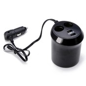 Bekerhouder USB Auto Oplader