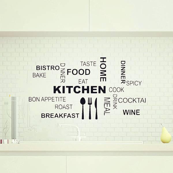 Muursticker keuken online bestellen? i myxlshop (tip)   myxlshop.be
