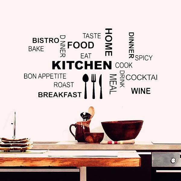 Muursticker Keuken online bestellen? I MyXLshop (Tip) - MyXLshop.be
