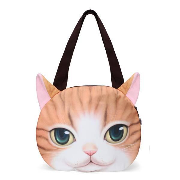 Schoudertas Voor Vakantie : Katten schoudertas kopen i myxl