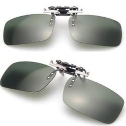 https://www.myxlshop.fr/sports-et-plein-air/lunettes-de-soleil/verres-clipsables/