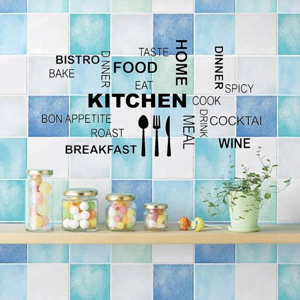 Autocollant mural cuisine en ligne je myxlshop tip for Autocollant mural texte