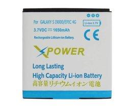 Batterie Pour Samsung Galaxy S I9000 / EPIC 4G 1650MAh 3.7V