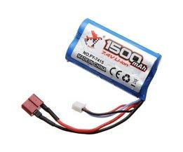Feiyue Batterie