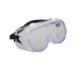 3M 1621 Schutzbrillen