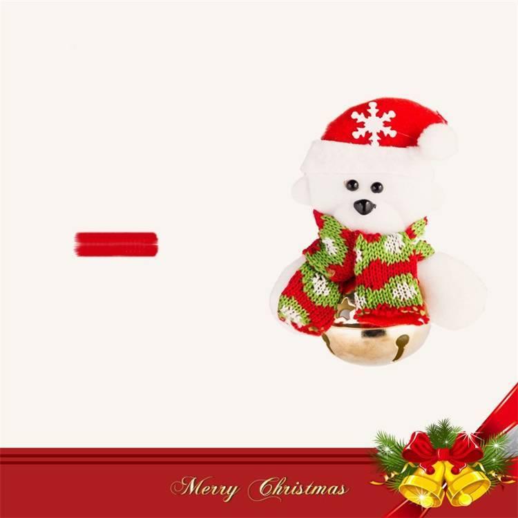 Weihnachten Figur steht für Weihnachtsbaum Belletje I MyXlshop ...