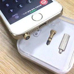 Phone Dust Plugs