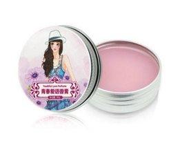 AFY Cream Perfume