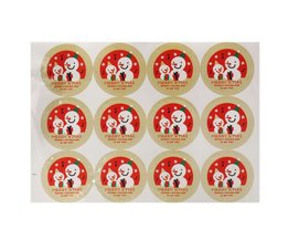 Baking Christmas Cookies Stickers