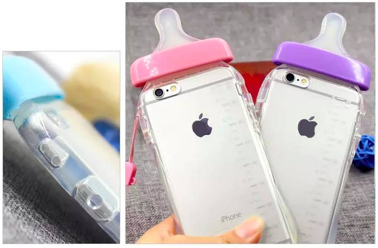 Phone Case Baby Bottle