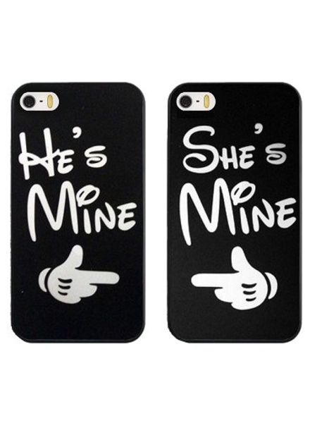 Phone Case Mine (SET)