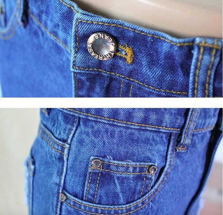 Jeans Dunya