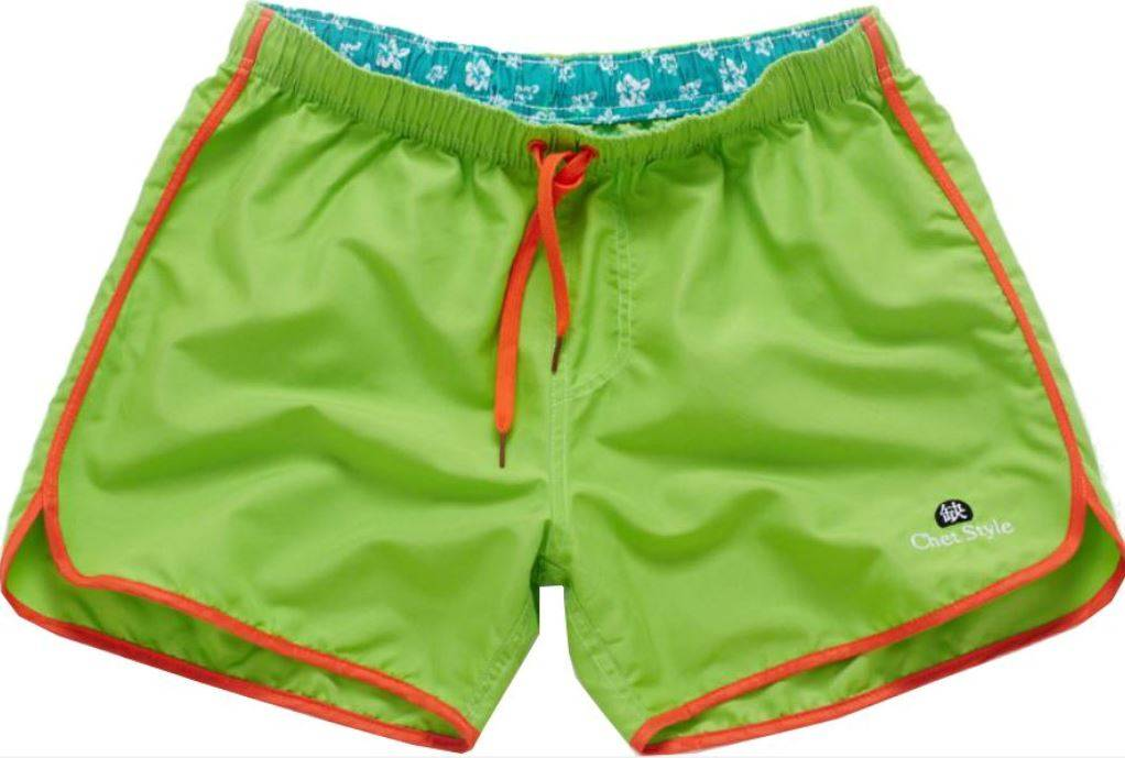 Swim Shorts Bershiam