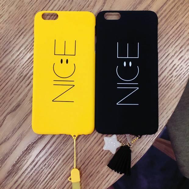 Phone Smiley