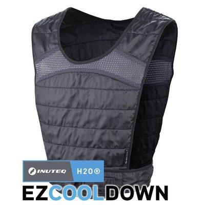 Ultra Light H2O Evaporation vest