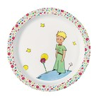 Petit Jour Paris Petit Jour Kleiner Prinz Teller rosa