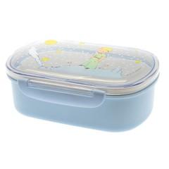 Petit Jour Paris Petit Jour Little Prince lunchbox blue