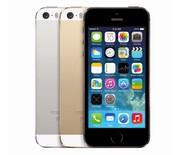 iPhone 5 5S hoesjes