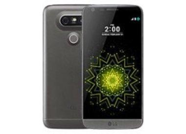 LG G5 (SE)