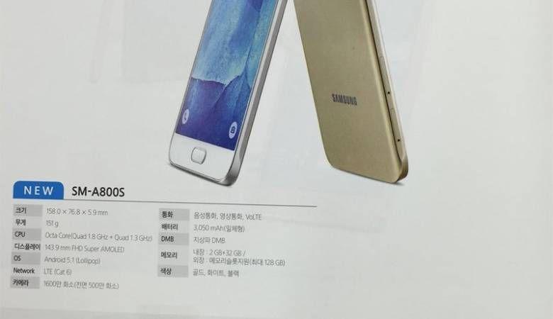 Galaxy A8 krijgt 16 megapixel camera met f/1.9 diafragma en real-time HDR
