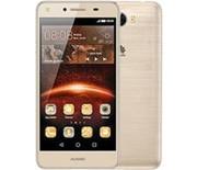 Huawei Y5ll / Y5 2 hoesjes