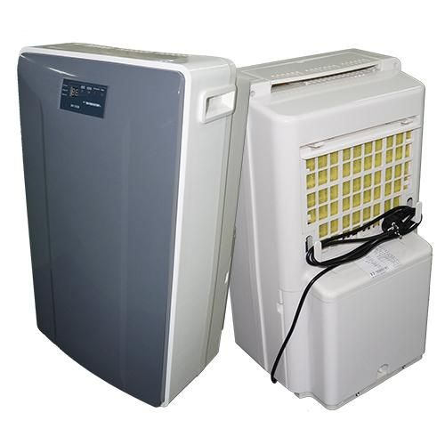 Industrial Dehumidifier (20L/Day)